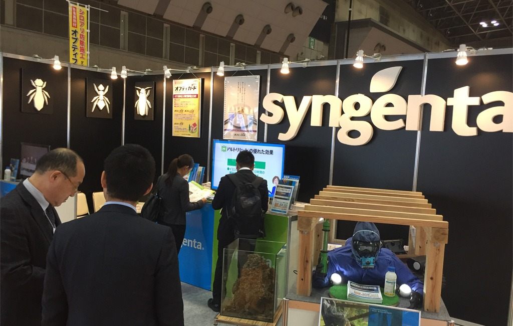 Japan Home & Building Show 2018 シンジェンタジャパンのブース